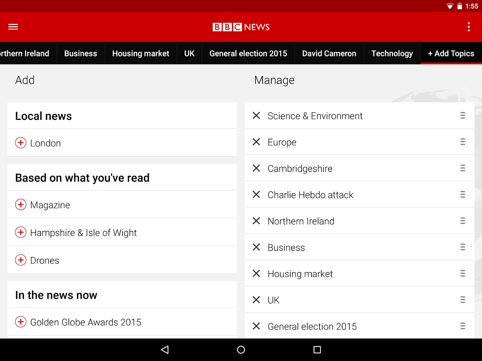 BBC News screenshot #9