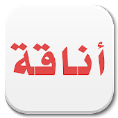 Best Arabic Fonts for FlipFont