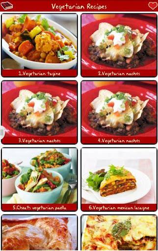 素食食譜免費!