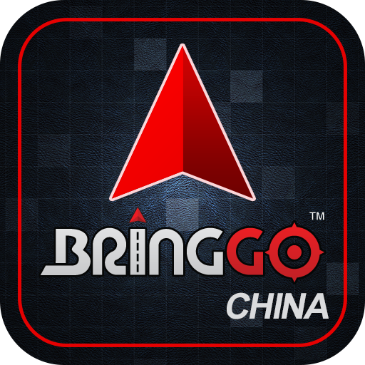 BringGo China LOGO-APP點子