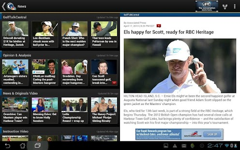 Golf Channel Mobile - screenshot thumbnail