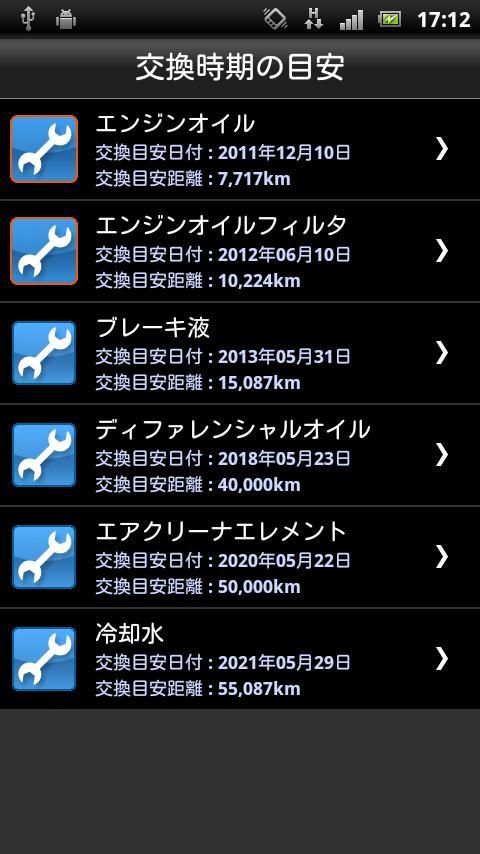 internavi LINC- screenshot