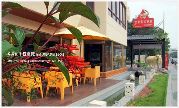雲象泰式餐廳~商業午餐