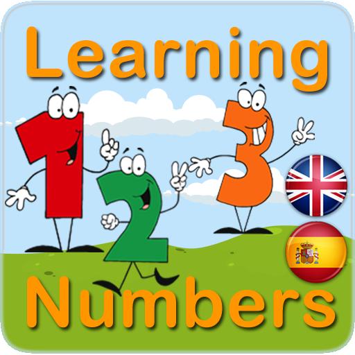 孩子们学习数字 教育 App LOGO-硬是要APP