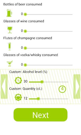 음주 측정기