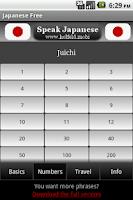 Screenshot of Speak Japanese Free