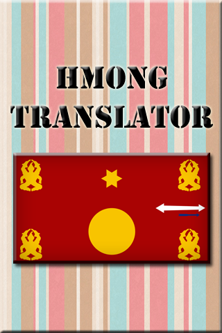 Hmong English Translator