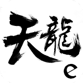 Efun-天龍八部3D-古天樂霸氣代言