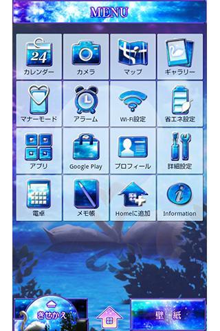 u5e7bu60f3u58c1u7d19u3000Lake side Story 1.4 Windows u7528 3