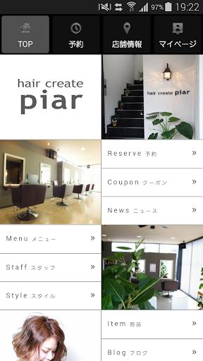 u7f8eu5bb9u5ba4 Hair Create Piaruff08u30d4u30a2u30ebuff09u516cu5f0fu30a2u30d7u30ea 1.0.0 Windows u7528 1