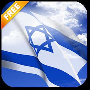 3d israel flag live wallpaper 3 1 4 apk