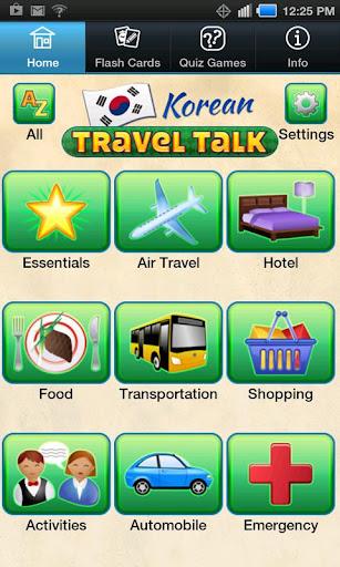 Korean Travel Talk
