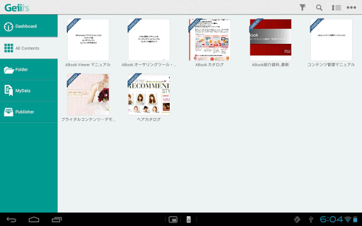 Getits 1.9.0 Windows u7528 7