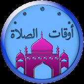 Prayer Times & Qiblah Compass