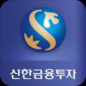 SHIC DOMESTIC (서비스종료예정) icon