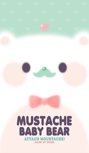 콧수염 아기곰 카카오톡 테마
