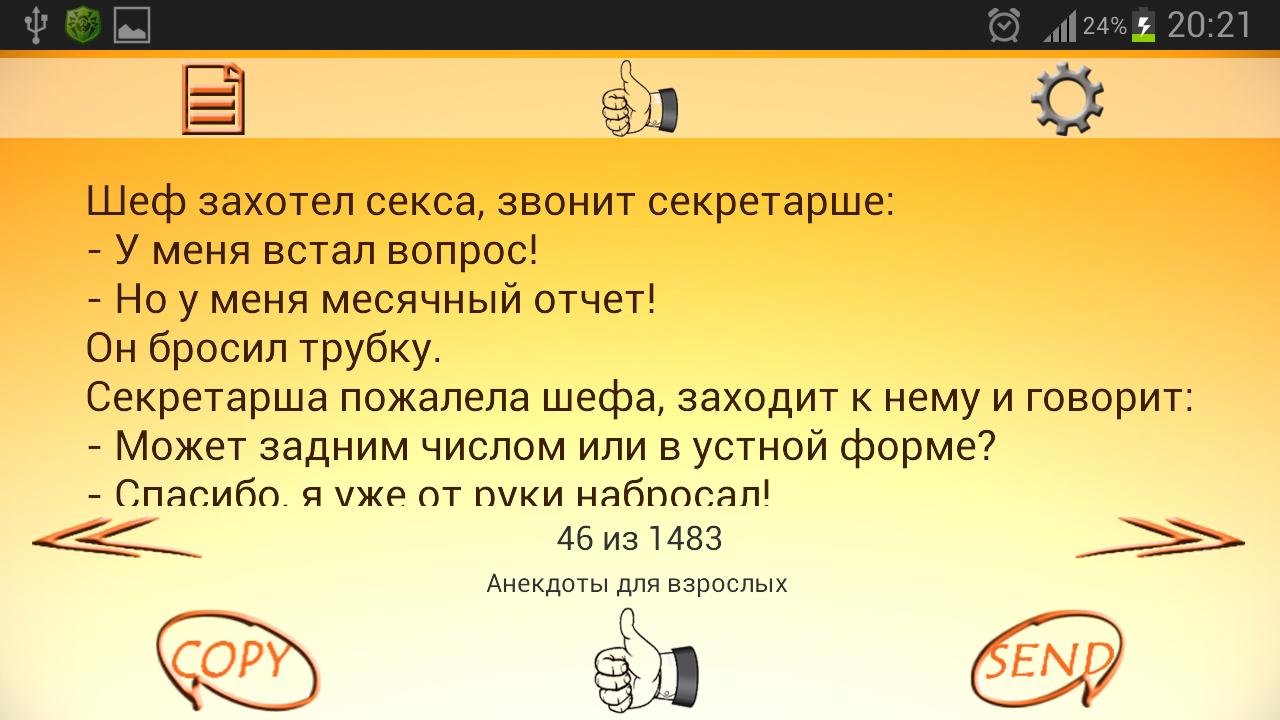 sms приколы про бг: