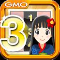 定番!ナンプレ!! by GMO icon