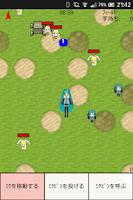 Screenshot of MIKUPIN
