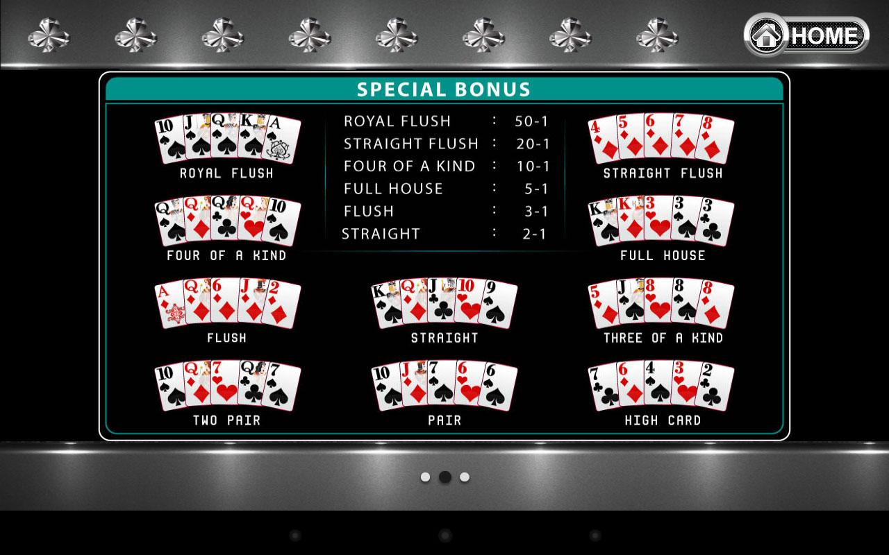 The New Poker- screenshot