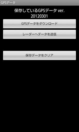 u30ecu30fcu30c0u30fcu30c7u30fcu30bfu66f4u65b0u30a2u30d7u30ea 2.0.0 Windows u7528 2