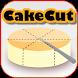 CakeCut(ケーキ切り分け)