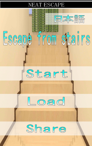 Escape from stairs