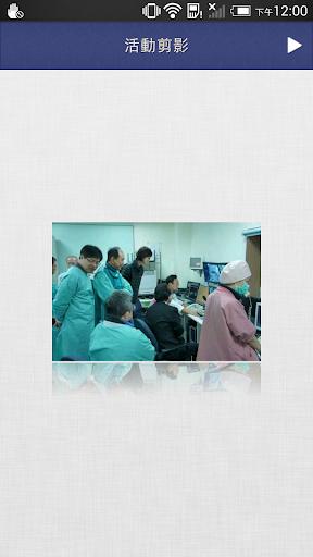 【免費醫療App】Taiwan HRS-APP點子