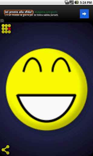 微笑免費的聊天表情