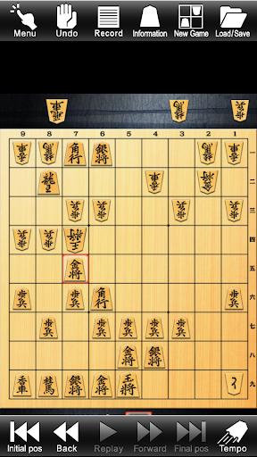 無料棋类游戏AppのShogi Lv.100 Lite (JPN Chess)|HotApp4Game