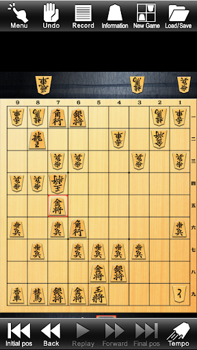 Shogi Lv.100 Lite JPN Chess