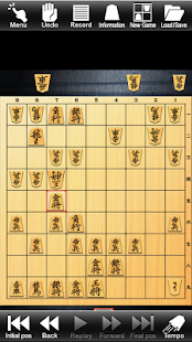 Shogi Lv.100 Lite (JPN Chess) - screenshot thumbnail