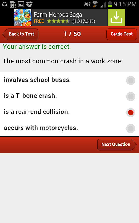 New York Driving Test- screenshot