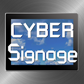 CYBER Signage for Android
