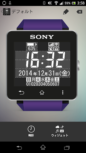 SW2idget for SmartWatch2