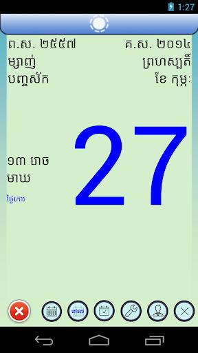 Khmer Calendar Lunar Calendar