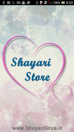 Shayari Store