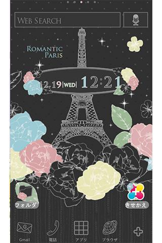 u30d1u30eau306eu58c1u7d19u304du305bu304bu3048u3000Romantic Paris 1.0 Windows u7528 1