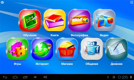 Download ColoriTTa - the motley columns apk 1.00-02 free for ...