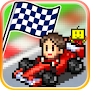 Download Grand Prix Story apk