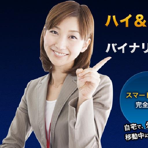 A1オプション(外為オプション・バイナリーオプション) 財經 App Store-愛順發玩APP