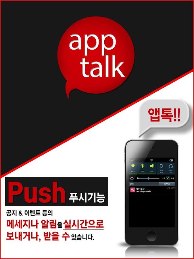 박보정요가다이어트존,대전요가,한남대요가,대덕구요가- screenshot