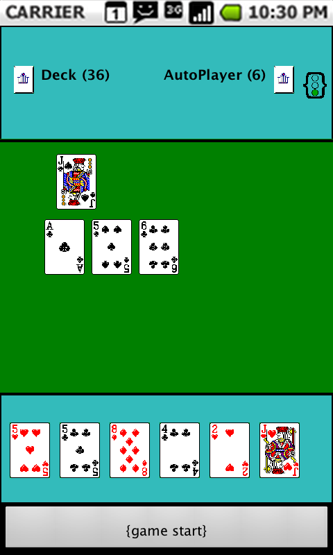 Diloti - στιγμιότυπο οθόνης