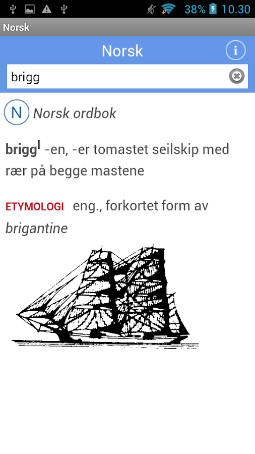 Ordnett - Norwegian Dictionary- screenshot