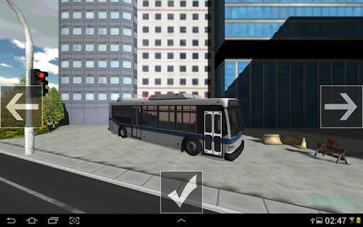 市公交车司机