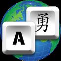 Translating Keyboard 2 icon