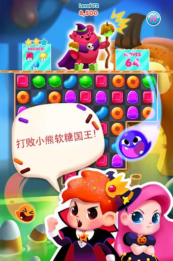 糖果繽紛樂狂歡:萬聖節|玩街機App免費|玩APPs