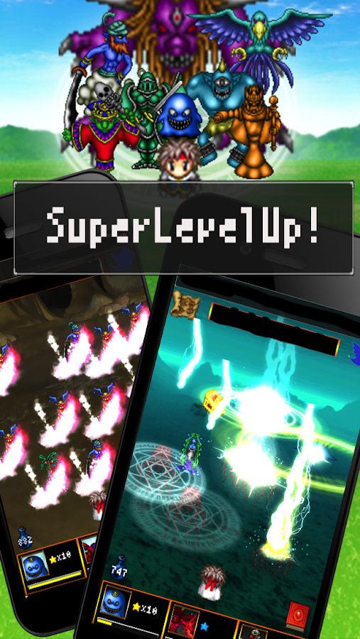 Super Level Up!- screenshot