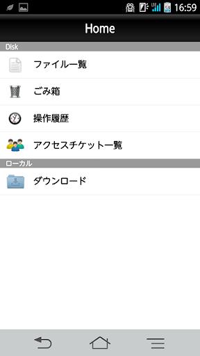BizDataBank 1.0.9 Windows u7528 3