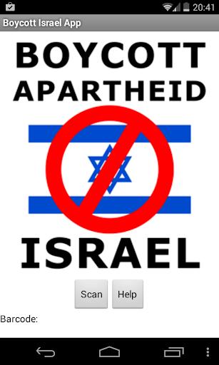 Boycott Israel barcode Scanner